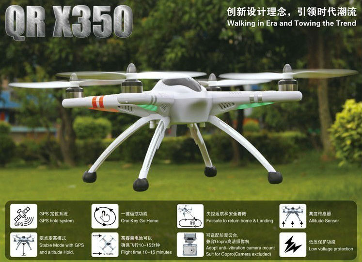 Walkera QR X350 dji phantom Drone GPS Quadcopter w/ DEVO 7 Transmitter ...